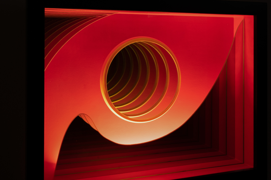 Red Whirl - Detail 3